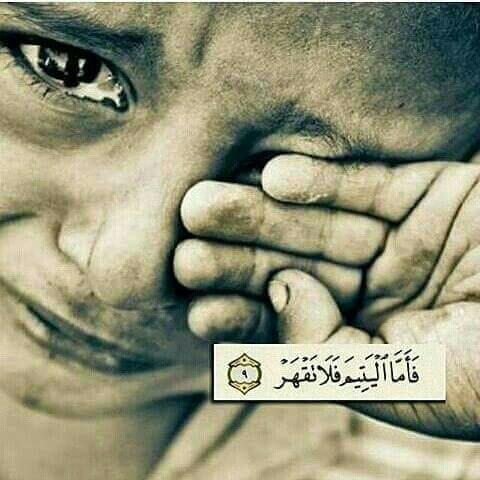 بالصور صوره حزينه , صوره من غير كلام عن الحزن 1139 4