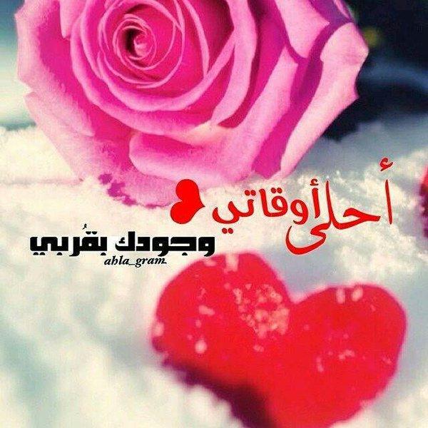 صوره صباح الحب والشوق , اجمل الصور الصباحيه