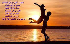 بالصور اجمل كلام حب , كلام في الحب والرومانسية 1472 3