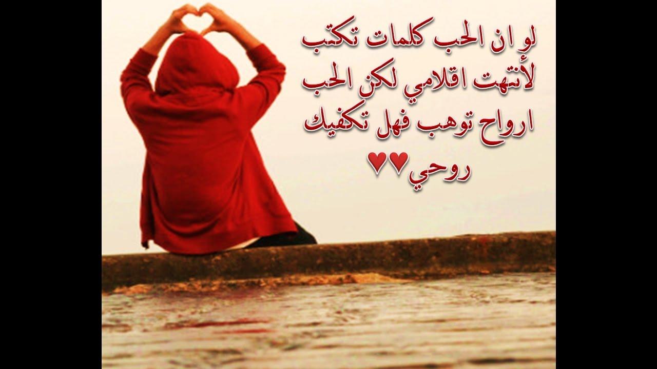 صوره اجمل كلام حب , كلام في الحب والرومانسية