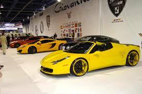 صورة سيارات معدلة , مجموعة سيارات فارهة