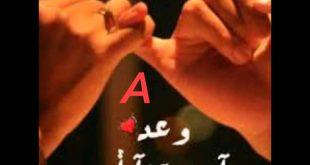 صوره صور اسم عبدالله , اجمل اسماء الاولاد