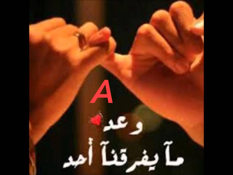 صورة صور اسم عبدالله , اجمل اسماء الاولاد