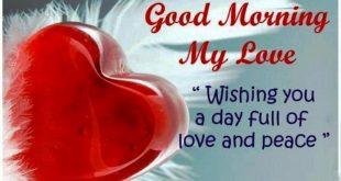 بالصور صباح الخير يا حبيبي , صباحات رومانسية رائعة 1964 11 310x165
