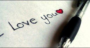 صورة كلمة احبك , اجمل كلمة فى الحب