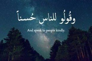 صوره احلى كلام , اجمل كلمات فى الصور 2019