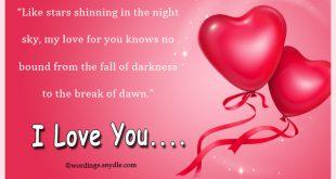 صوره رسائل حب خاصة للحبيب , مسجات رومانسية لحبيبي