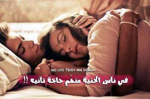 بالصور صور رومانسيه وحب , تصاميم عشق وغرام 2254 10 310x205