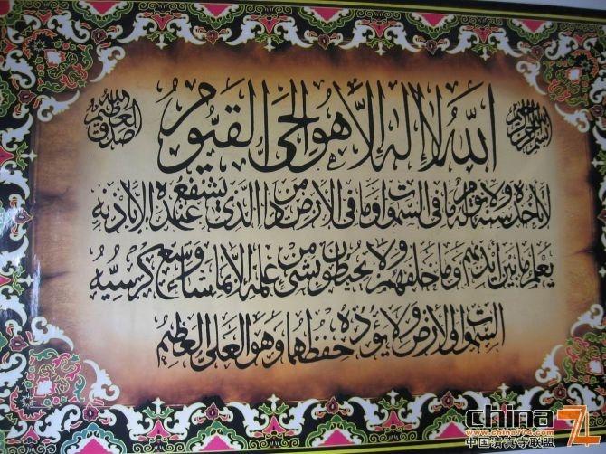 صور صور اسلامية , تصميمات دينية جميلة