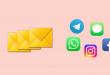 بالصور برنامج رسائل , تطبيق مسجات رائع 2299 2 110x75