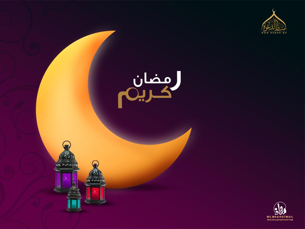 صورة خلفيات رمضان , تصميمات رمضانية 2019