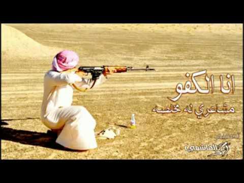 صورة قصائد مدح الرجال الكفو , شعر في المديح