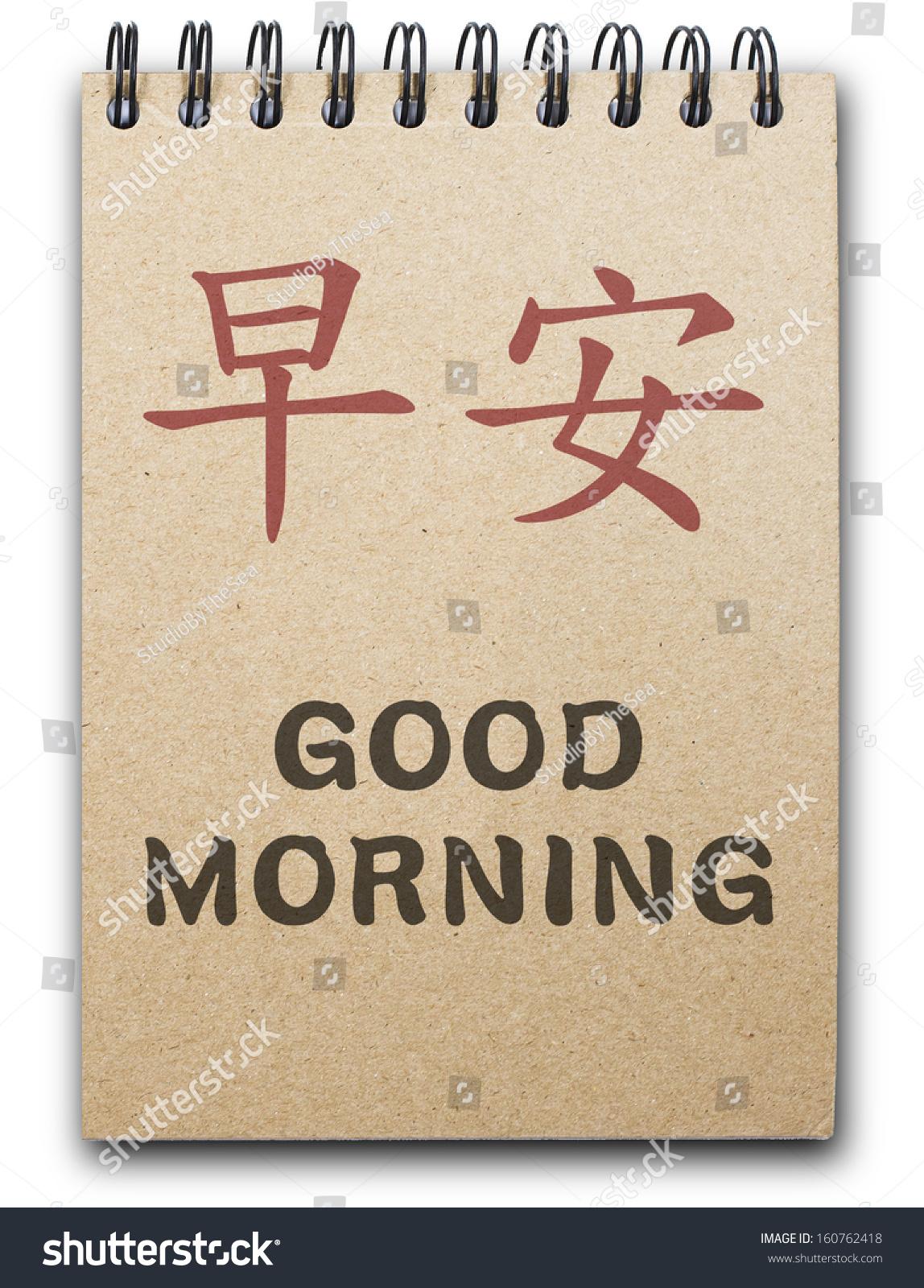 صورة رسائل صباحية رومانسية , مسجات صباح الحب
