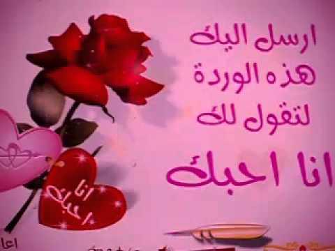 بالصور شعر صباح الخير حبيبتي , صباح بنكهه الحب المؤثره 2681