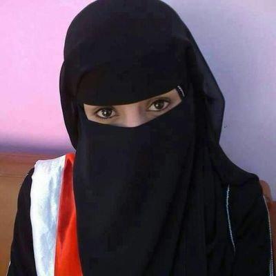بالصور بنات اليمن , احلى بنات اليمن 2693 7