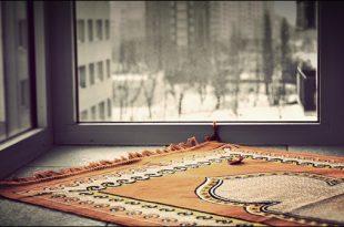 صوره تفسير حلم الصلاة للمتزوجة , ما معنى رؤية الصلاة للمتزوجة في المنام؟
