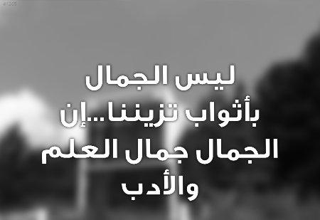 بالصور صور حكمة , ابلغ ما قيل من حكم و وصايا 3075 2