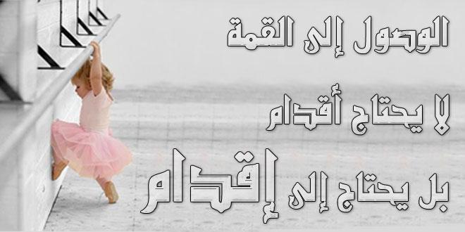 بالصور صور حكمة , ابلغ ما قيل من حكم و وصايا 3075 7