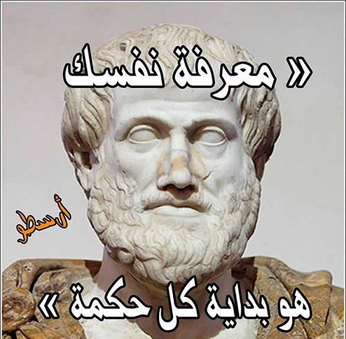بالصور صور حكمة , ابلغ ما قيل من حكم و وصايا 3075