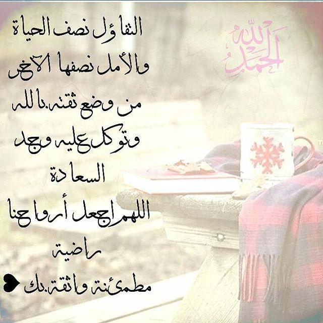 بالصور شعر عن الامل , قصيدة معبرة عن الامل 3194 10