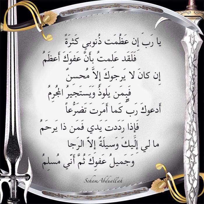 بالصور شعر عن الامل , قصيدة معبرة عن الامل 3194 7