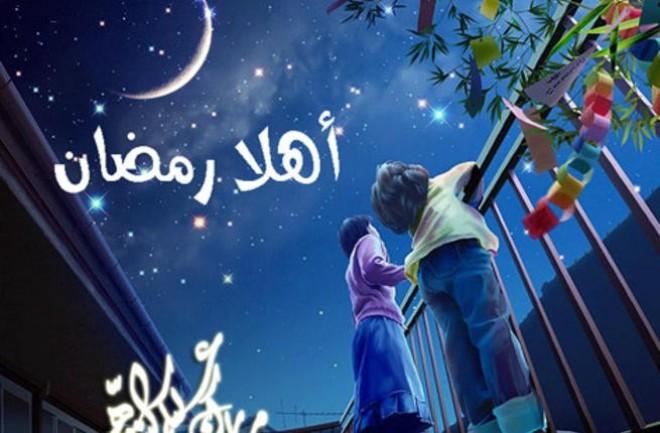 بالصور صور تهاني رمضان , اروع تهاني بمناسبة حلول رمضان 3390 10