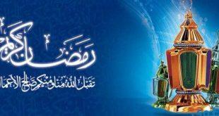 صورة صور تهاني رمضان , اروع تهاني بمناسبة حلول رمضان 3390 11 310x165