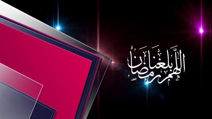 بالصور صور تهاني رمضان , اروع تهاني بمناسبة حلول رمضان 3390 7