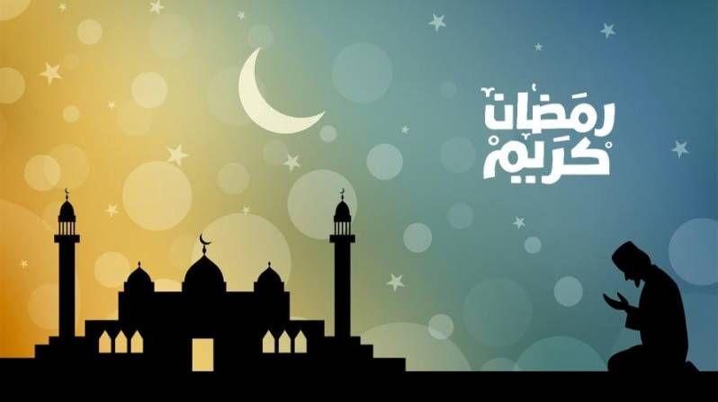 بالصور صور تهاني رمضان , اروع تهاني بمناسبة حلول رمضان 3390 9