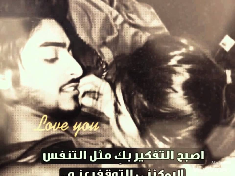 بالصور رسائل اعتذار للحبيب , رسالة حب واشتياق للحبيب 454 7
