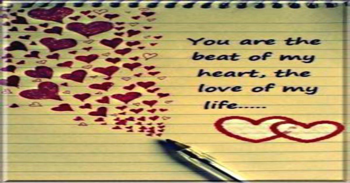 بالصور رسائل اعتذار للحبيب , رسالة حب واشتياق للحبيب 454 9