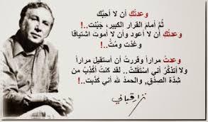 بالصور صور اشعار حلوه , صور مكتوب عليها كلام روعه unnamed file 130