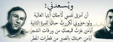 بالصور صور اشعار حلوه , صور مكتوب عليها كلام روعه unnamed file 131