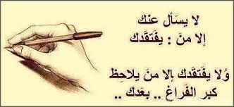 بالصور صور اشعار حلوه , صور مكتوب عليها كلام روعه unnamed file 134