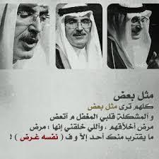 بالصور صور اشعار حلوه , صور مكتوب عليها كلام روعه unnamed file 135