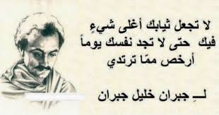 بالصور صور اشعار حلوه , صور مكتوب عليها كلام روعه unnamed file 139