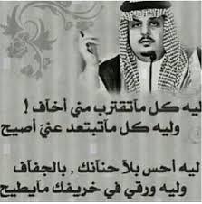 بالصور صور اشعار حلوه , صور مكتوب عليها كلام روعه unnamed file 140