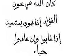 بالصور قصائد حب عربية , اجمل ماتسمع عن الحب unnamed file 195