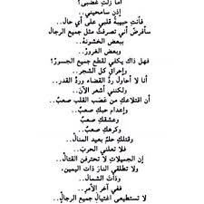 بالصور قصائد حب عربية , اجمل ماتسمع عن الحب unnamed file 198