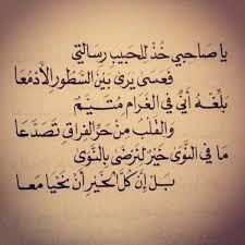 بالصور قصائد حب عربية , اجمل ماتسمع عن الحب unnamed file 199