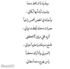 بالصور قصائد حب عربية , اجمل ماتسمع عن الحب unnamed file 201