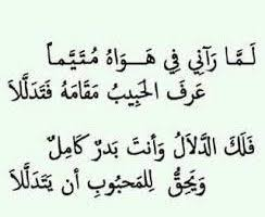 بالصور قصائد حب عربية , اجمل ماتسمع عن الحب unnamed file 202