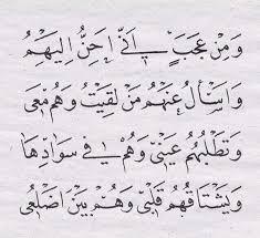 بالصور قصائد حب عربية , اجمل ماتسمع عن الحب unnamed file 203
