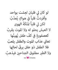 بالصور قصائد حب عربية , اجمل ماتسمع عن الحب unnamed file 205