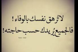 بالصور رسالة وداع للحبيب , اقوى العبارت للفراق مؤلمه unnamed file 207