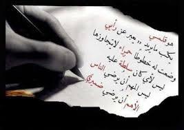 بالصور رسالة وداع للحبيب , اقوى العبارت للفراق مؤلمه unnamed file 208