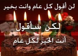 بالصور بطاقات اعياد ميلاد , اجمل بطاقه لعيد الميلاد unnamed file 224