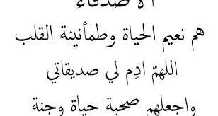 بالصور شعر عن الحياة , اجمل مايقال عن الحياه unnamed file 284