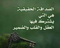 بالصور شعر عن الحياة , اجمل مايقال عن الحياه unnamed file 285