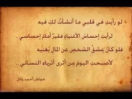 بالصور شعر عن الحياة , اجمل مايقال عن الحياه unnamed file 286